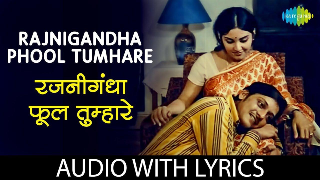Rajnigandha - IMDb