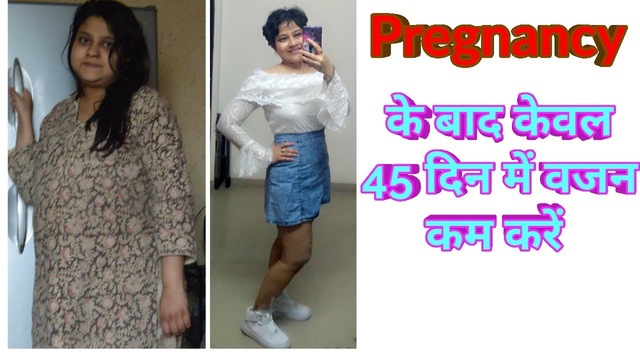 Quick Weight loss in 45 Days,Liquid diet plan, My Theory and research, Dr Shalini