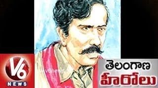 Telangana Hero - Mallojula Koteswara Rao Alias Kishen ji - CPI Organiser & Powerful Communist