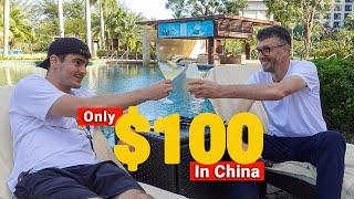 Living Luxury under Chinese Oppression 在 压迫 下的中国住奢华酒店