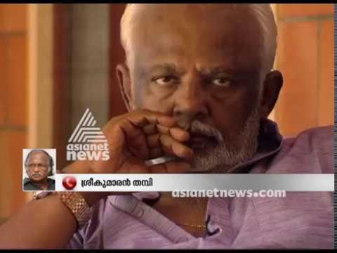 Sreekumaran Thampi pays homage to Ajayan