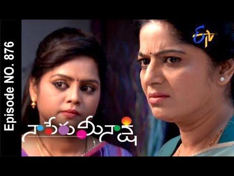 Naa Peru Meenakshi | 11th November 2017 | Full Episode No 876 | ETV Telugu