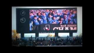 2012・優勝セレモニー・サポーターとの歓喜 チャント輝く夜空 軌跡・昇...