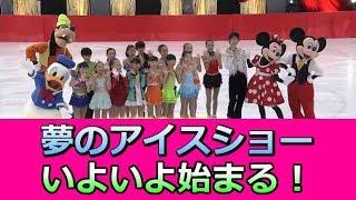【羽生結弦】24時間テレビの番組宣伝に登場!ディズニーとの夢のアイス...