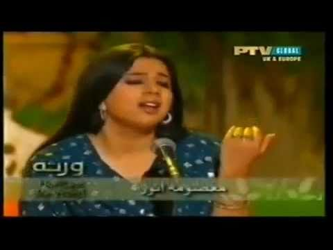Wey Assan Tenu Ki Aakna (Masooma Anwar) Live Sad Song -Full.mp4.flv