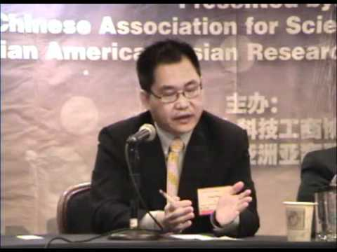 US-China Innovation & Cooperation Conference - Session 2
