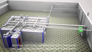 Как строится чистое помещение(, 2015-04-30T15:52:55.000Z)