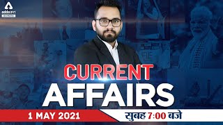 01st May Current Affairs 2021 | Current Affairs Today | Daily Current Affairs 2021 #Adda247
