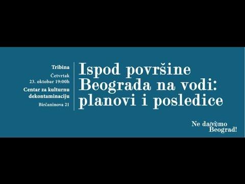Tribina: Ispod površine Beograda na vodi: planovi i posledice