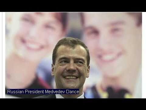 Russian President Dmitry Medvedev Dance 2011 - YouTube