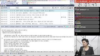 (7월27일)[황금연못 해외선물-바이셀TV] 실시간 해…