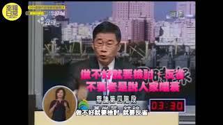 【政客三寶#1】2006年黃俊英精準預言!靠唱衰就能世界第一了嗎?