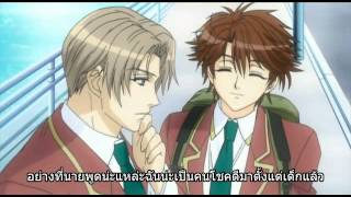 Repeat youtube video Gakuen Heaven (Sub Thai By Babarastudio) [Yaoi] EP 2/1