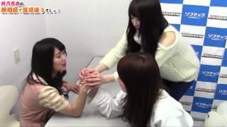 ニコニコ生放送「まだ寝ないでショ!」の番組企画!! 『時乃真央の腕相...