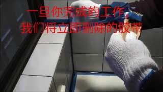 重鋪矽利康浴室填縫施工技巧,業餘必看(請在字幕旁觀) thumbnail