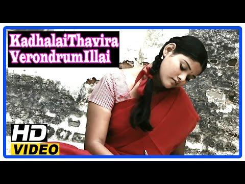 Kadhalai Thavira Veru Ondrum Illai Tamil Movie | Scenes | Master Sends Love Letter To Yuvan's Sister