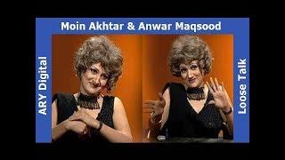 Nach Punjaban Nach Punjaban By Bushra Ansari In Loose Talk