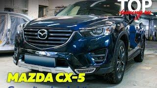 Тюнинг Mazda CX 5 - Установка обвеса Guardian