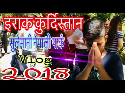 Iraq Kurdistan Sulaymaniyah Nepali Park Vlogs