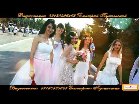 Супер парад невест 2015 35 невест Видеосъемка Дмитрий Пухальский VideoPRO студия Fragment Of Life