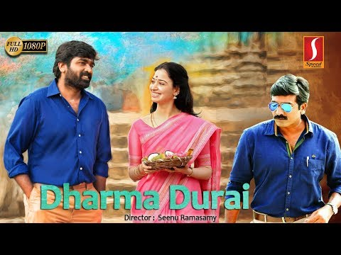 Dharma Durai Malayalam Full Movie 2017 | HD 1080 | Vijay Sethupathi | Tamannaah | New Release 2017