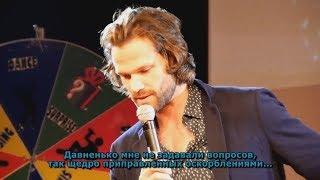 Джаред Падалеки: С широко закрытыми глазами (русские субтитры)