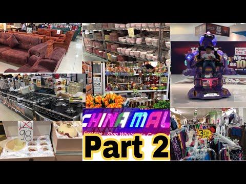 China Mall in Ajman Part 2 | Cheapest Shopping in UAE Dubai