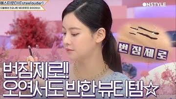 ★[뷰라벨]TOP5 아이라이너 제품명을 모두 공개합니다★