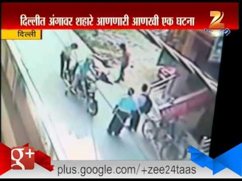 Delhi Murder Caught On CCTV
