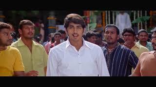 Laloo Darwaja    Bommarillu Telugu Video Songs