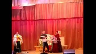 Казачий обряд  Выкуп невесты. Зал смеялся над игрой артистов.