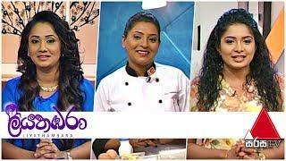 liyathambara-sirasa-tv-13th-march-2019