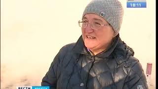 Выпуск «Вести-Иркутск» 13.11.2018 (18:00)