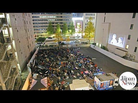 Film fans snuggle up for sleeping bag cinema - The Japan News