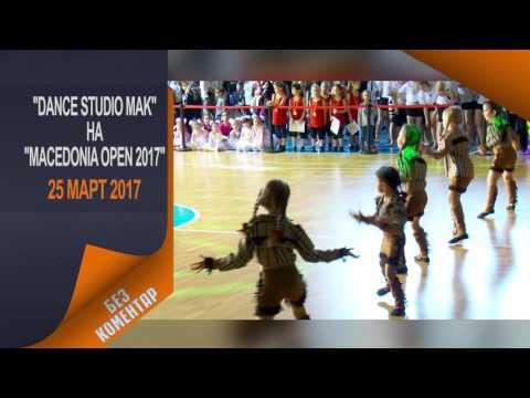 Macedonia Open 2017 - 27 03 2017  Dens Studio MAK