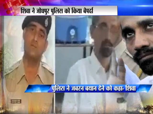 asharam bapu ke sevadar shiva ne kholi jodhpur police ki pol, news by pradeep shukla, sudarshan news Travel Video