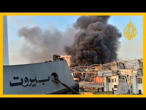 استمرار التحقيقات بكارثة انفجار مرفأ بيروت????  - نشر قبل 3 ساعة