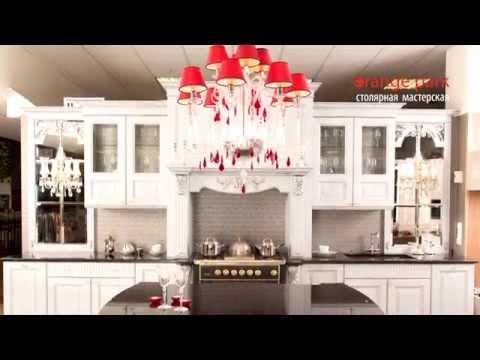 Кухни на заказ 2016 2017 года для новостроек и домов