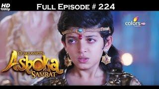 Chakravartin Ashoka Samrat - 11th April 2016 - चक्रवतीन अशोक सम्राट - Full Episode (HD)