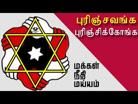 Kamal haasan explains meaning of party symbol tamil news, tamil live news, news in tamil redpix