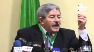 أحمد أويحيى يتهجم ويرد