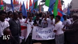 Eritreans in Ethiopia Protest against their government