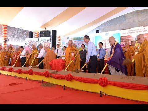 Lễ động thổ xây dựng chánh điện tại Học viện Phật giáo VN - TP.HCM