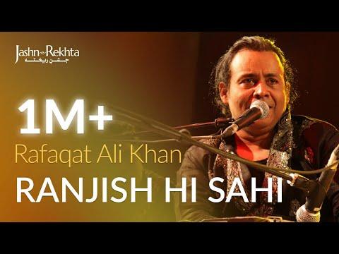 Ranjish hi Sahi ghazal by Ahmad Faraz I Rafaqat Ali Khan I Jashn-e-Rekhta 2016