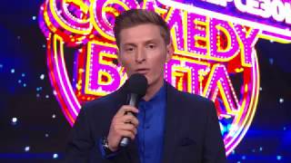 100 рублей спасут жизнь - Паша Воля