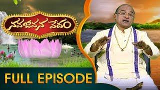 Garikapati Narasimha Rao   Nava Jeevana Vedam   Full Episode 1508   ABN Telugu