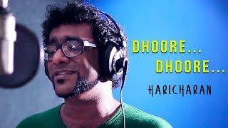 Dhoore Dhoore Haricharan (New Malayalam Song)
