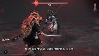 Ghost of Tsushima_이요 2인팟