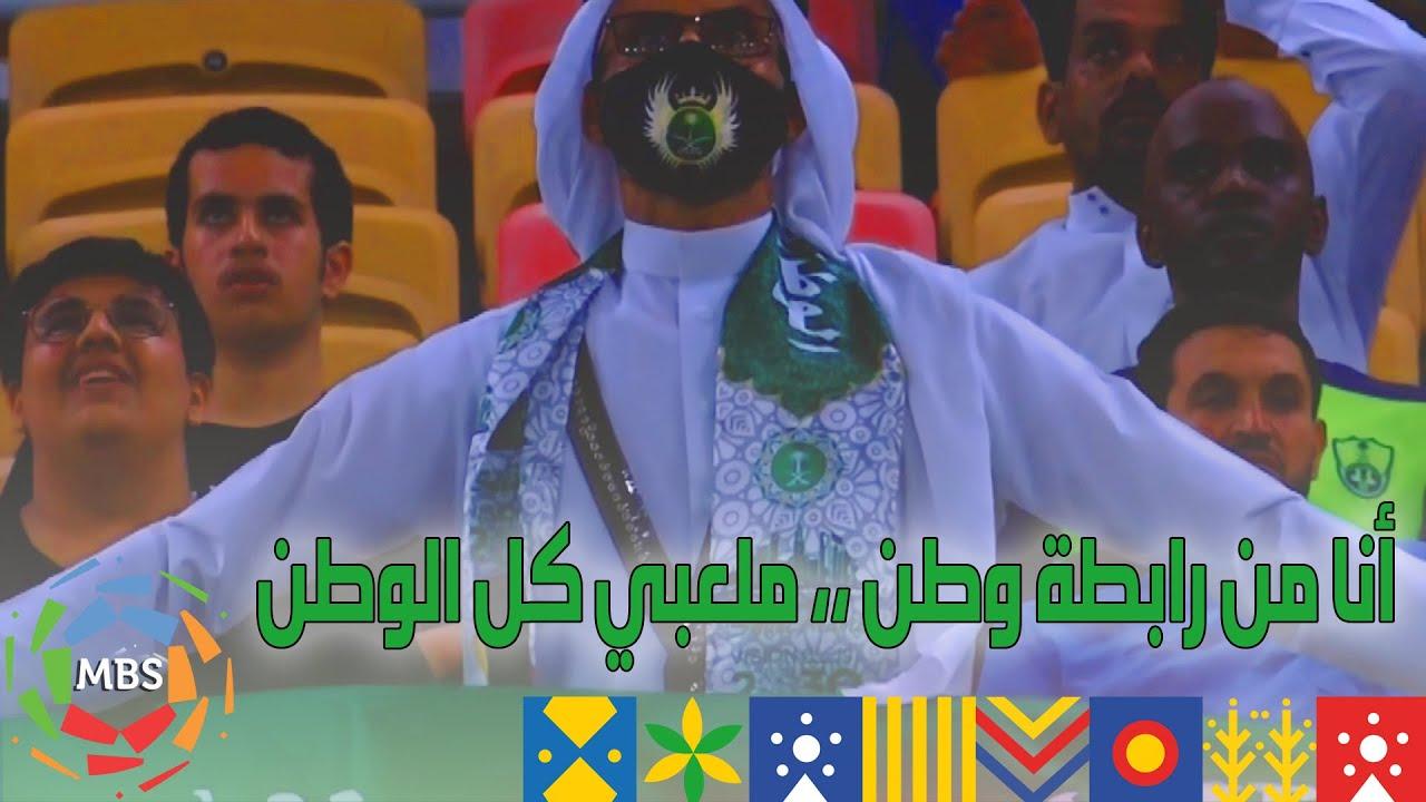 أنا من رابطة وطن ،، ملعبي كل الوطن....وطن #ما_بعده_وطن