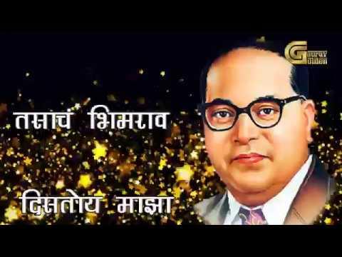 संविधानाच पुस्तक हातात | New Jay Bhim Whatsapp Status | Dr. Babasaheb Ambedkar ||